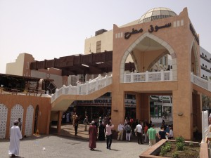 Rundreise Oman - Eingang zum Souq in Mutrah/Maskat im Oman - Heideker Reisen