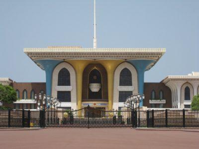 Rundreise Oman-Maskat-Palast Qasr-Al-Alam-von-Sultan-Qaboos-Heideker Reisen