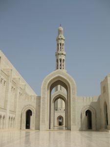 Rundreise Oman - Sultan-Qabus-Moschee in Maskat - Heideker Reisen